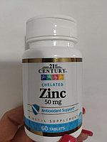 Цинк (хелат), 50 мг, 60 таблеток.21 century