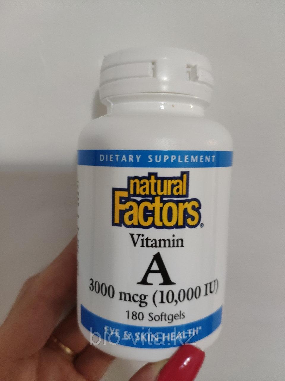 Natural Factors, Витамин А 10 000 МЕ, 180 капсул.