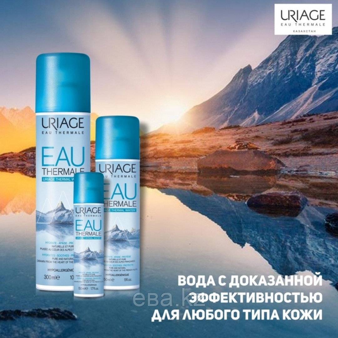 Uriage ТЕРМАЛЬНАЯ ВОДА (50ml)