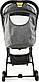 Супер легкая коляска Y-1 с чехлом на ножки, фото 6