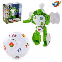 Робот-трансформер 'Мяч мировой футбол', с наклейками флаги стран