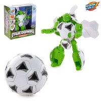 Робот-трансформер 'Мяч футбольный', с наклейками