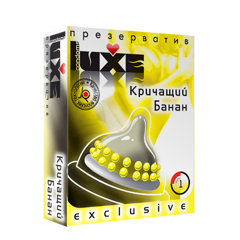 Презерватив Luxe № 1 Кричащий банан с двойн.пупырышками