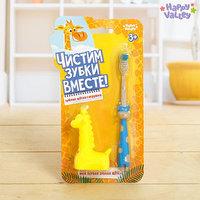 Зубная щетка с игрушкой 'Чистим зубки вместе!', цвета МИКС