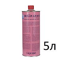 Жидкий воск для камня  PREPAR SPECIALE BELLINZONI 5л