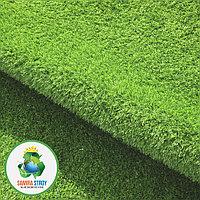 Искусственный газон 1.5 см