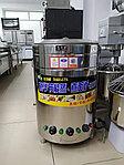 Кастрюля пароварка, Супница газовая. Диаметр 45 см, фото 2