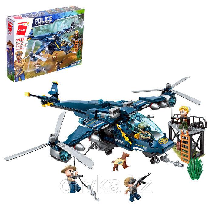 Конструктор Полицейский патруль «Вертолет», 4 минифигуры и 402 детали