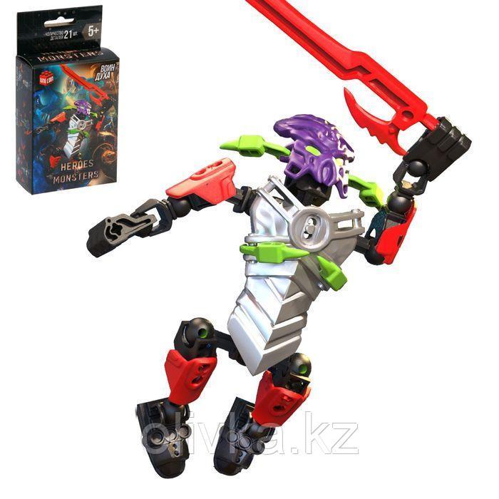 Конструктор-робот «Воин Духа», 21 деталь