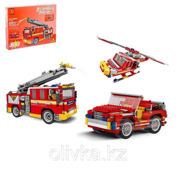 Конструктор «Пожарная команда», 3 варианта сборки, 832 детали