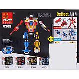 Конструктор «Робот», 115 деталей, 3 варианта сборки, фото 2