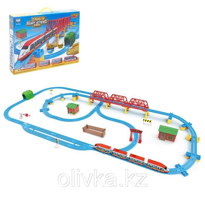 Железная дорога «Экспресс», работает от батареек, длина пути 7,57 м, световые и звуковые эффекты