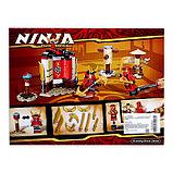 Конструктор Ниндзя «Тренировочная база», 134 детали, фото 2
