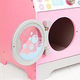 """Игровой набор """"Ванная комната"""" MSN17071, фото 7"""