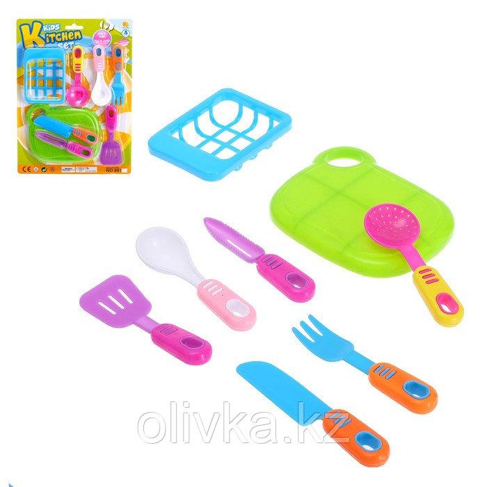Набор посуды «Столовые приборы», с доской для резки