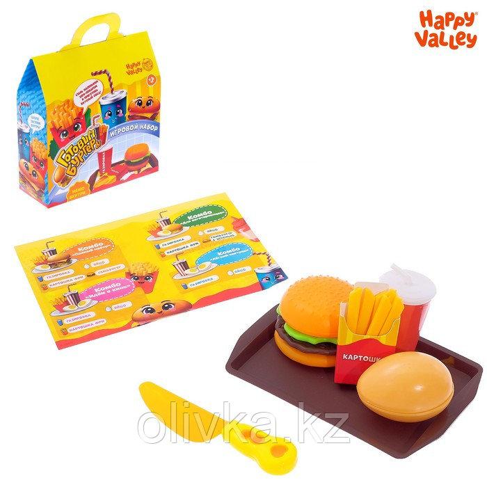 Игровой набор продуктов «Готовим бургеры»