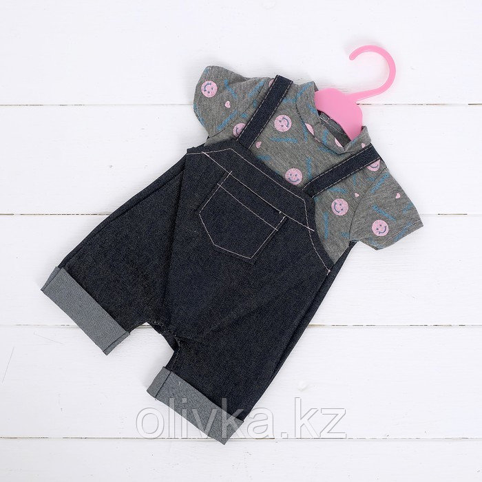 Одежда для пупса «Малыш»