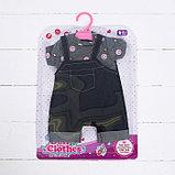 Одежда для пупса «Малыш», фото 3
