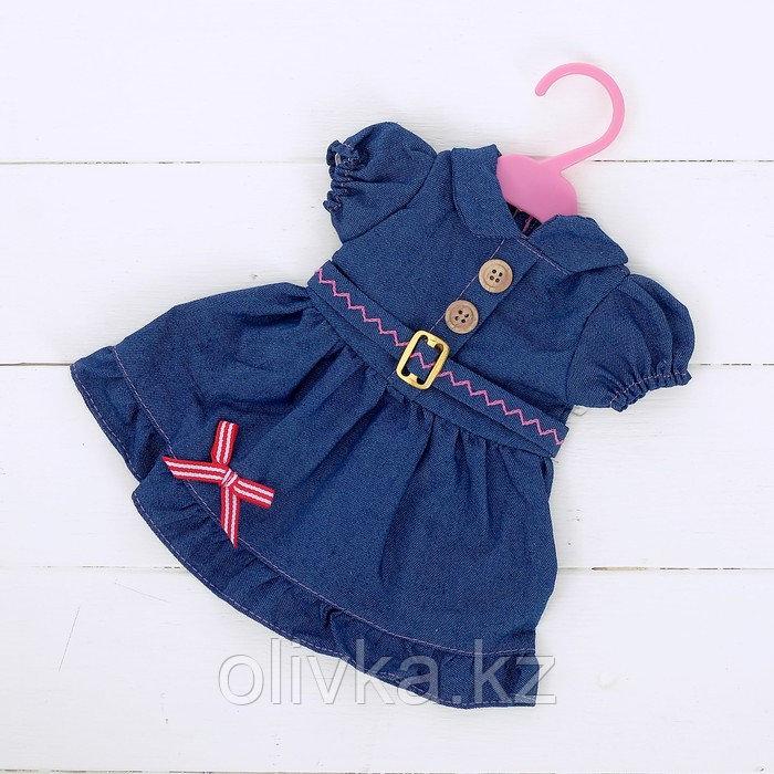 Одежда для пупса «Красотка», платье