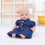 Одежда для пупса «Красотка», платье, фото 2