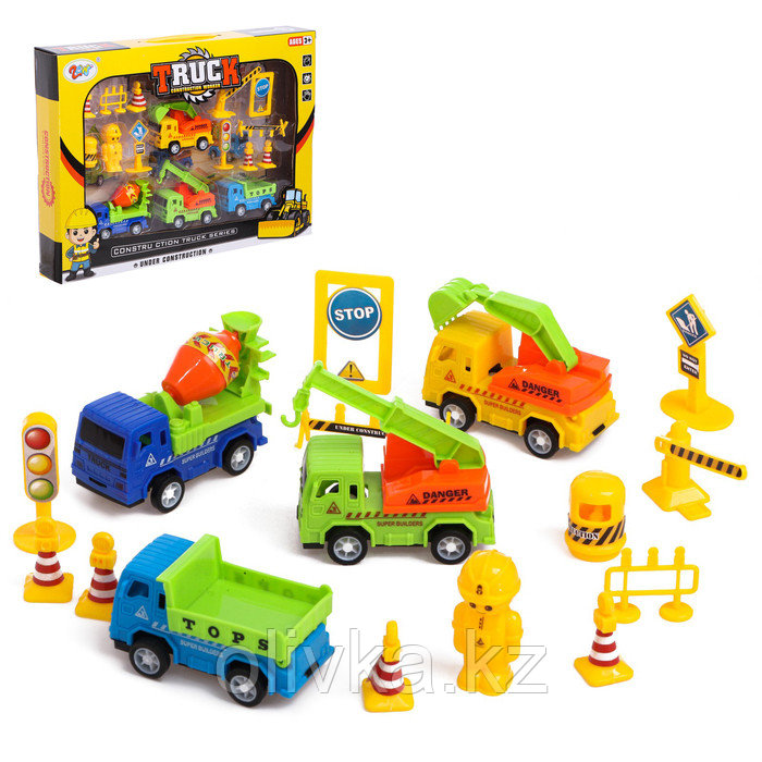 Набор игровой «Строительная площадка», машины с инерцией