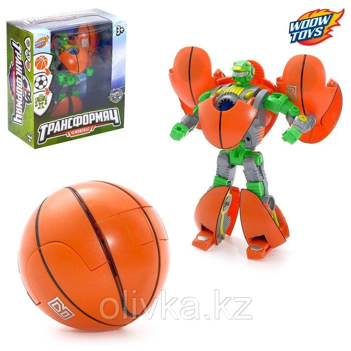 Робот-трансформер «Мяч баскетбольный»