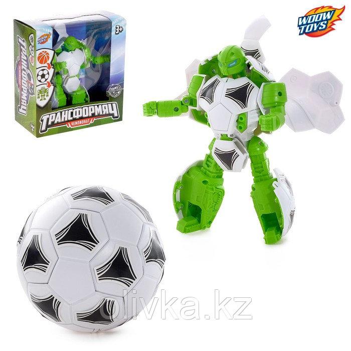 Робот-трансформер «Мяч футбольный», с наклейками