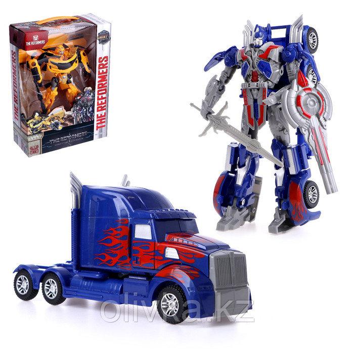 Робот-трансформер «Автобот», цвет синий