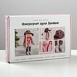 Интерьерная кукла «Брижит» набор для шитья 15,6 × 22.4 × 5.2 см, фото 2