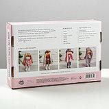 Интерьерная кукла «Брижит» набор для шитья 15,6 × 22.4 × 5.2 см, фото 4