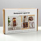 Интерьерная кукла «Ева» набор для шитья 15,6 × 22.4 × 5.2 см, фото 2
