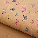 Бумага крафт «Воздушные бабочки», 50 х 70 см, фото 2