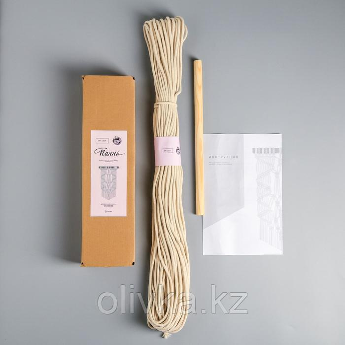 Панно « Геометрия» набор для плетения макраме, белое 32х5,2х8,2