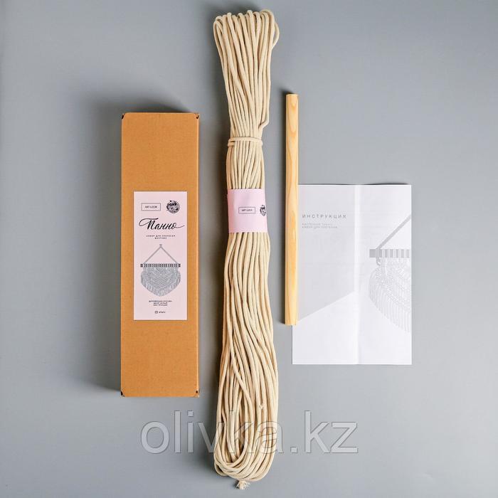 Панно «Полумесяц» набор для плетения макраме, белое 32х5,2х8,2