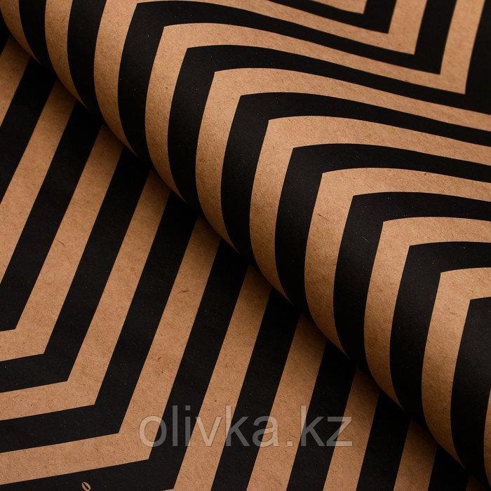 """Бумага упаковочная, """"Зиг-Заг"""", крафт, черная, 50 х 70 см"""