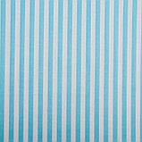 """Бумага упаковочная, """"Полоски"""", крафт белый, голубая, 50 х 70 см, фото 2"""