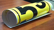Печать на самоклеющейся пленке. Оракале 300DPI. Флексография, фото 3