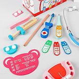 """Детский набор доктора """"Стоматолог"""" 20 предметов 20.2х8х16 см, фото 2"""
