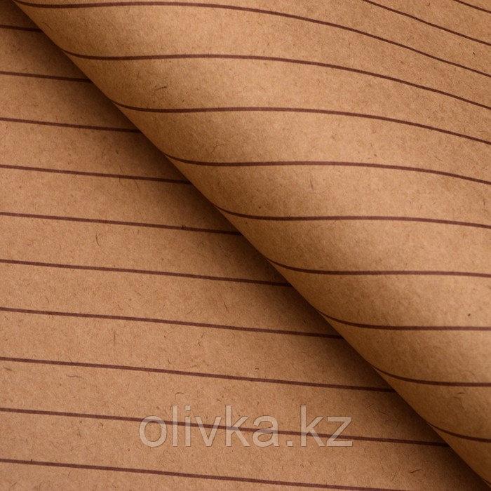 "Бумага упаковочная, ""Люрекс"", крафт, коричневая, 50 х 70 см"