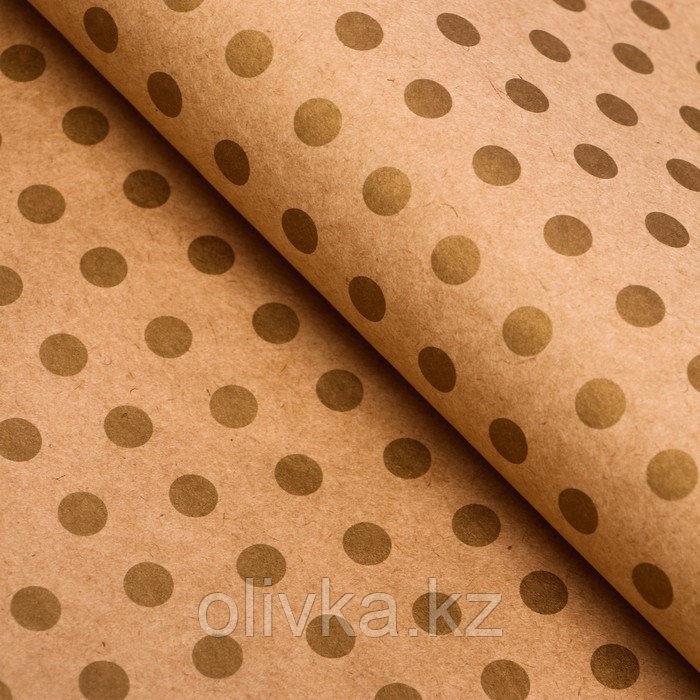 "Бумага упаковочная, ""Горох крупный"", крафт, золотая, 50 х 70 см"