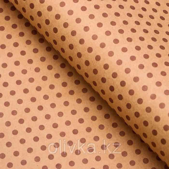 """Бумага упаковочная, """"Горох малый"""", крафт, коричневая, 50 х 70 см"""