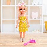 Кукла «Даша» в платье, с аксессуарами, со звуком, фото 6