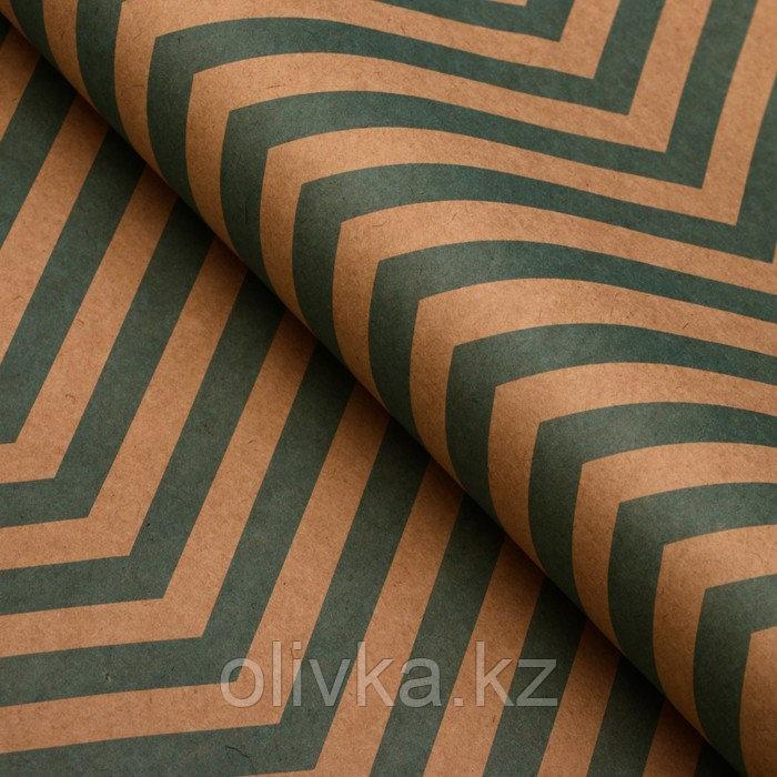 """Бумага упаковочная, """"Зиг-Заг"""", крафт, зеленая, 50 х 70 см"""