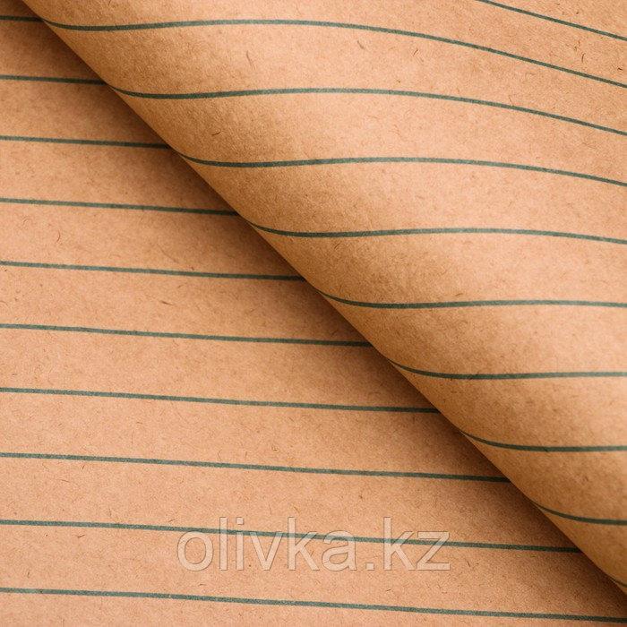 """Бумага упаковочная, """"Люрекс"""", крафт, зеленая, 50 х 70 см"""