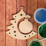 Заготовка для творчества «Ёлочка с новогодней игрушкой», подвеска, фото 2