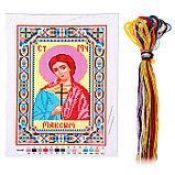 """Набор для вышивания крестиком """"Святой Мученик Максим"""" размер основы 21,5*29 см, фото 3"""