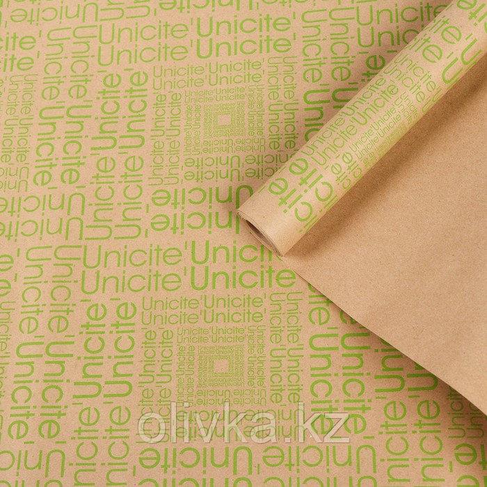 "Бумага упаковочная крафт ""Буквы"", салатовый на коричневом, 0,7 х 8,5 м, 70 г/м2"