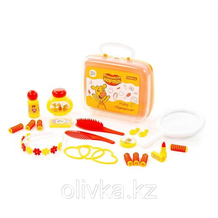 Набор принцессы «Оранжевая корова», в чемоданчике