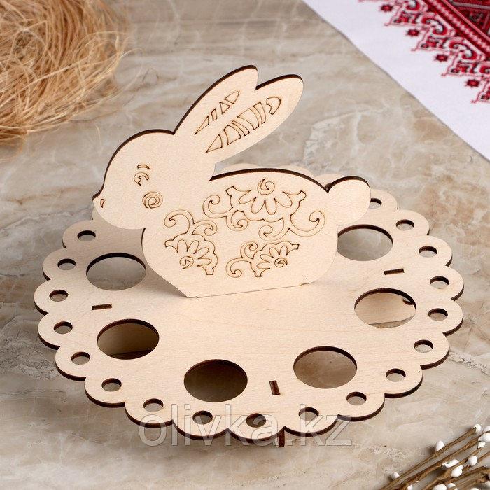 """Подставка пасхальная для 8 яиц """"Зайчик"""", 22×22×17 см"""