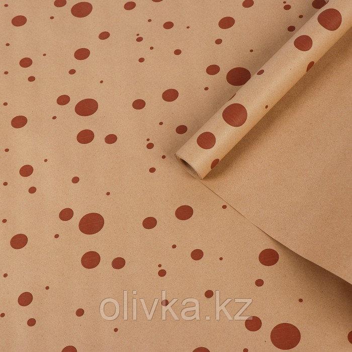 """Бумага упаковочная крафт """"Горошина крупная"""", коричневый на коричневом, 0,7 х 8,5 м, 70 г/м2"""